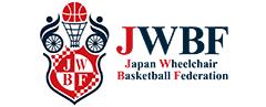 JWBF | 一般社団法人 日本車いすバスケットボール連盟